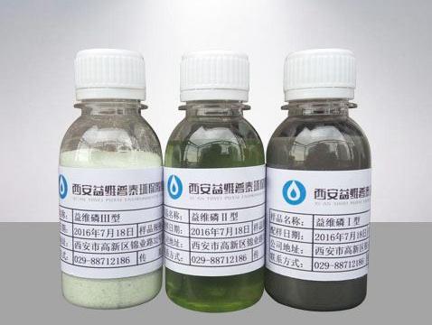 益维磷-高效复合化学除磷剂